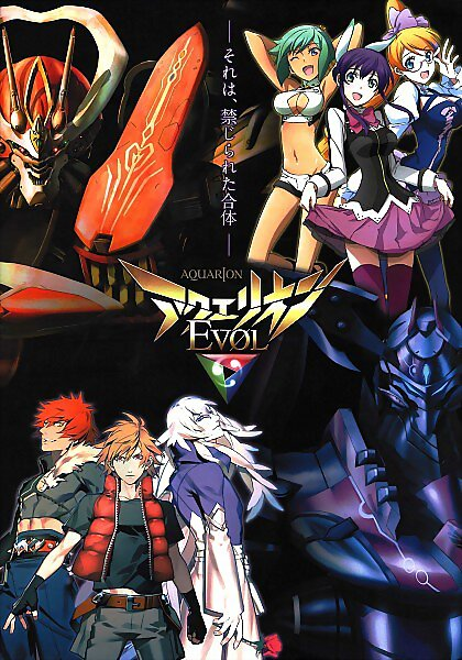 .: Aquarion Evol :.