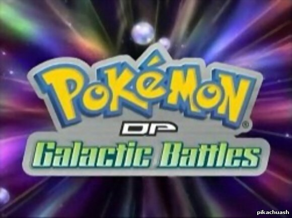 pokemon galactic batles